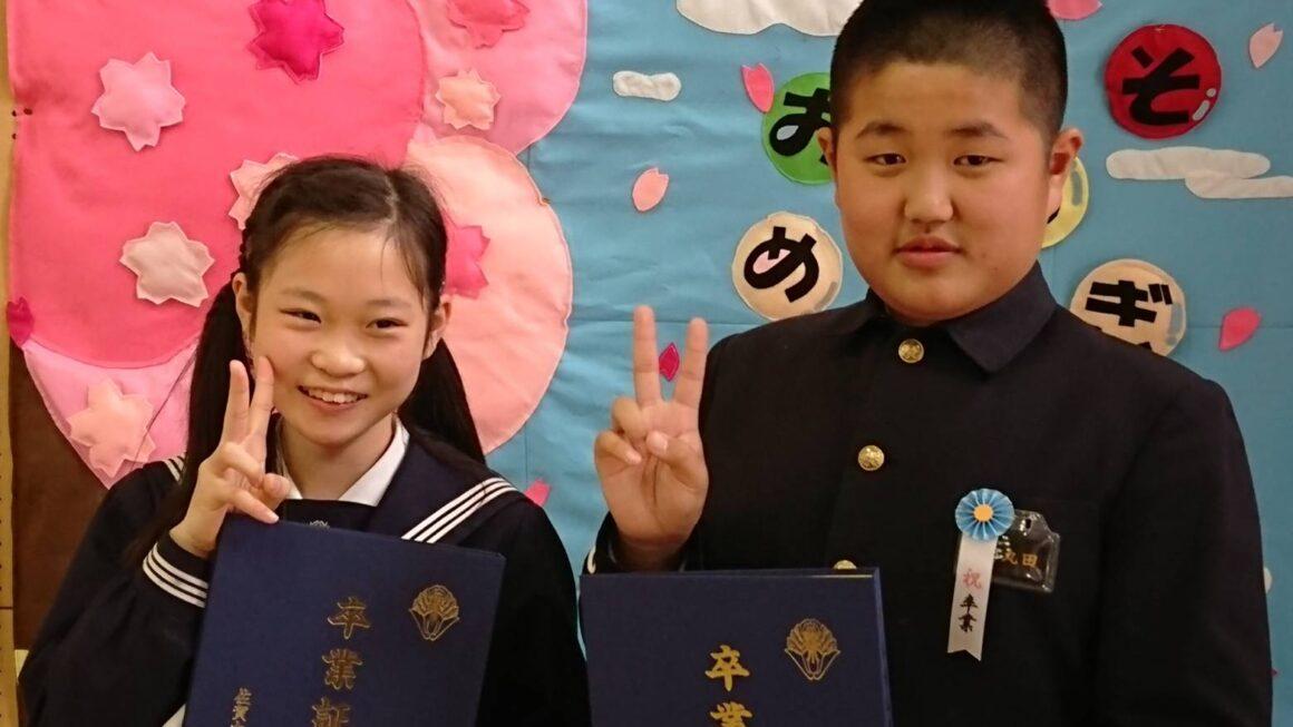おへそ学道場の生徒が卒業